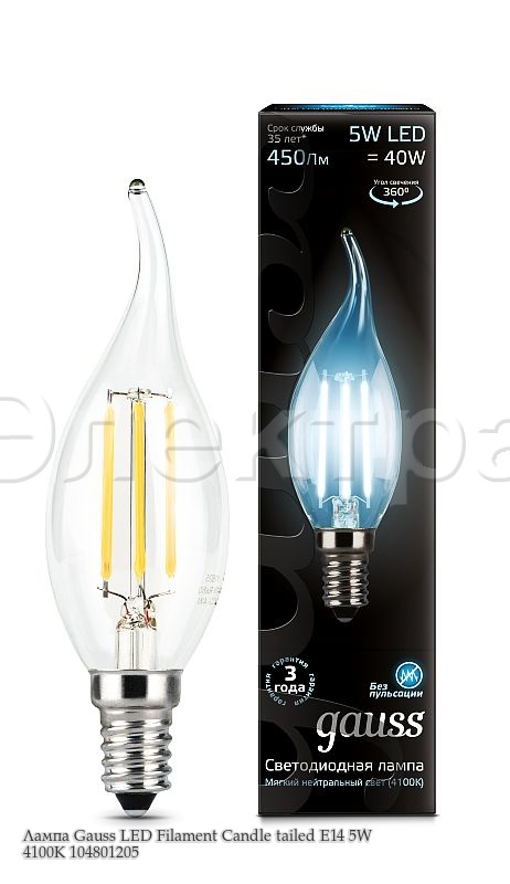 Лампа Gauss LED Filament Candle tailed E14 5W 4100K 104801205
