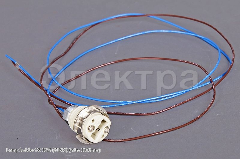 Lamp holder G9 H23 (RING) (wire 1000mm)