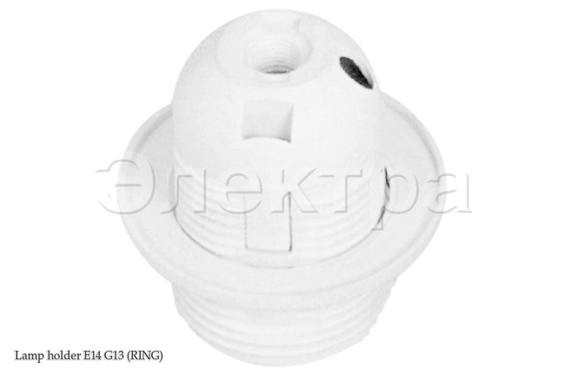 Lamp holder E14 G13 (RING)