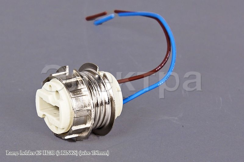 Lamp holder G9 H23B (2 RINGS) (wire 150mm)