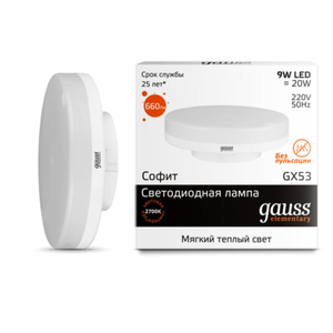Лампа Gauss LED Elementary GX53 9W 3000K( 83819)